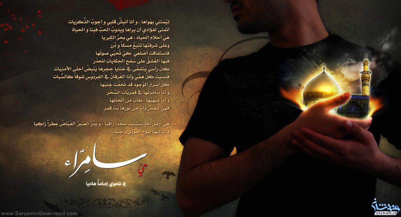 imamnaqi_22202013.jpg